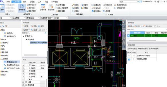 autodesk autocad 2021中文版截图1