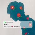 送你一朵小红花来年多喜乐微信背景图