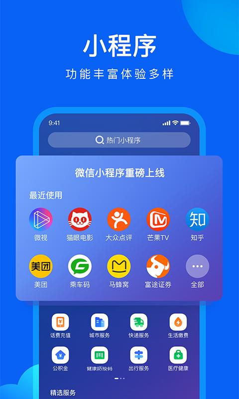 QQ�g�[器手�C版2021截�D