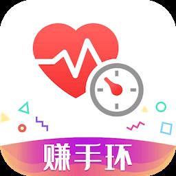 �w�z���y血�阂�力心率app