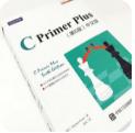 c primer plus第6版中文版高清版