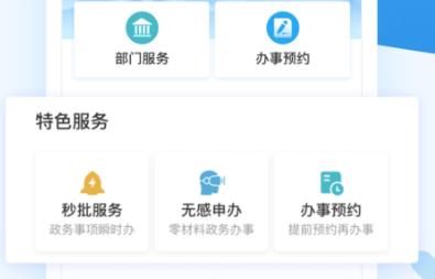 i深圳怎么预约口罩 i深圳app口罩怎么领取