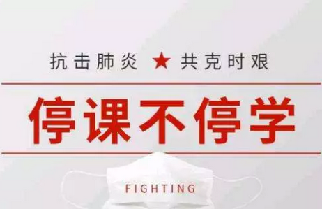 赣教云江西省线上教学平台app最全课表 江西中小学线上教育app课表
