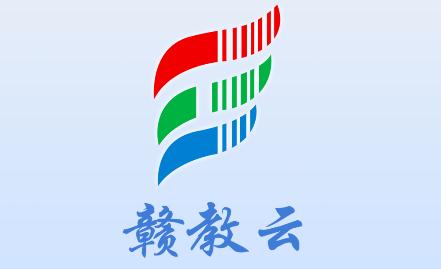 江西教育云平台app
