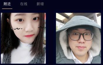 Mala甜蜜再恋app