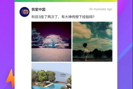 凌波�{考app