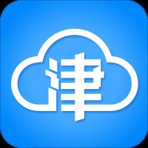 天津云课堂app3.1.1 安卓版