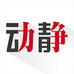 动静空中黔课app5.7.2 安卓手机版