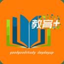 枣庄市教育云服务登录平台1.0 安卓版