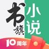 ��旗小�fios版4.1.18 官�W�O果版