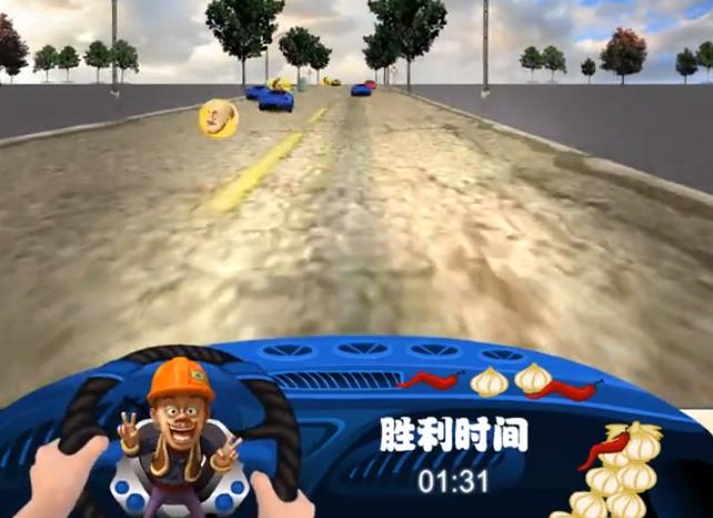 光头强城市赛车游戏截图3