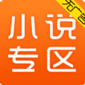 清水阅读app