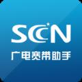 四川广电网络空中课堂登录平台