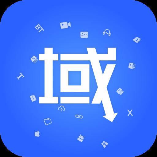域BT下�d器app