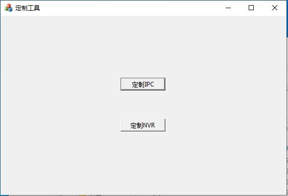 捷高定制升级工具(CustomTool)截图3