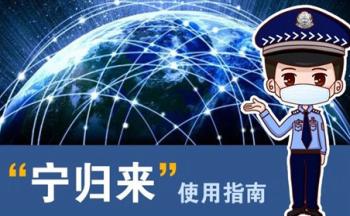 南京���w�砥脚_