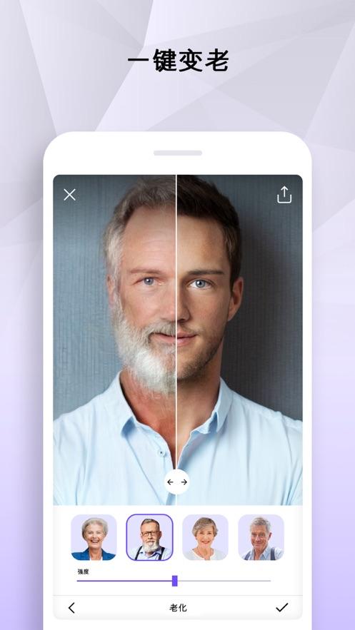 Facekit AI截�D