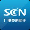 四川广电网络电视直播课堂app