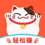 CNY分�t���X1.0 安卓版