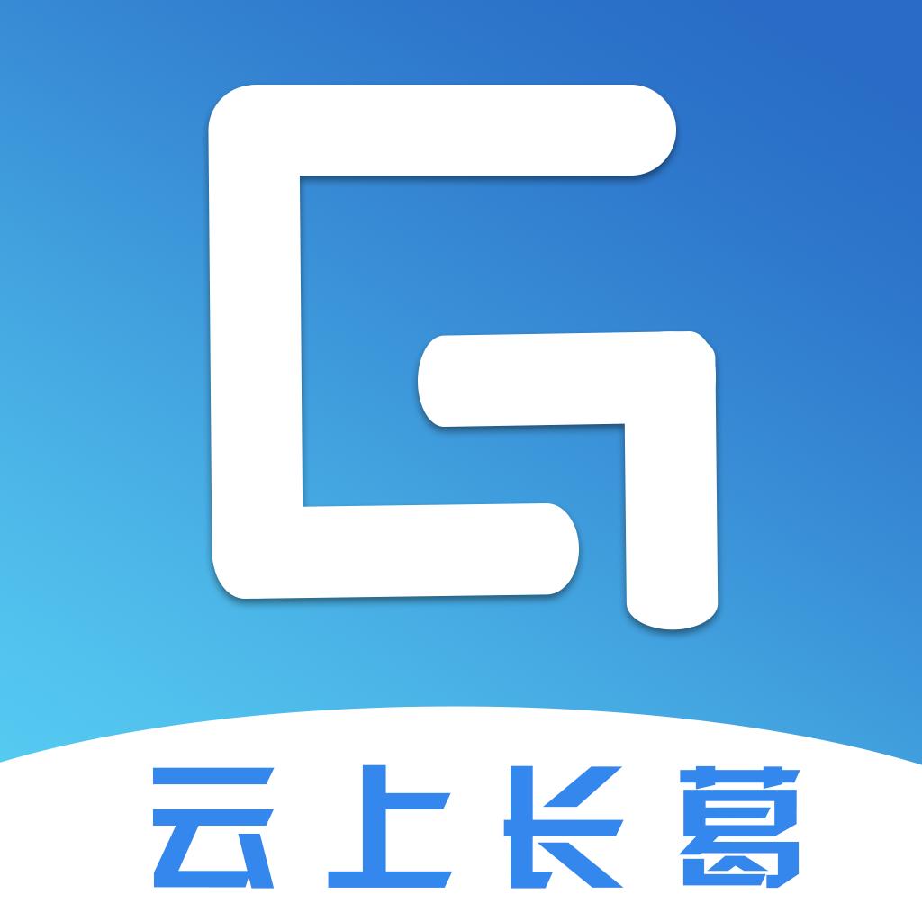云上�L葛app�I口罩2.3.0 安卓最新版