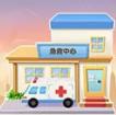医院大作战app1.0.6 安卓版
