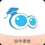 平湖市名师空中课堂app4.1.2  最新官方版