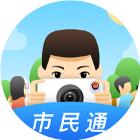 大庆智慧市民通app1.0 安卓版
