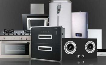 网上买厨房电器软件