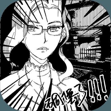 密室逃��^境系列10��舸笞�鹗钟�1.0.0 安卓版