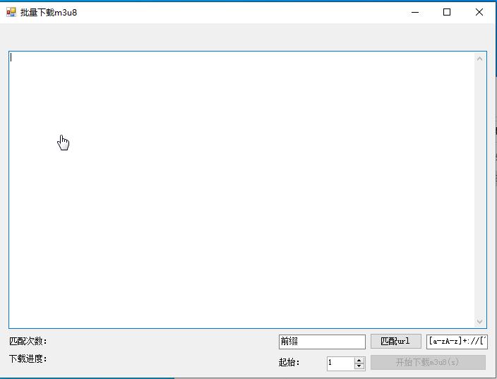 ��酷m3u8下�d(3u8 dl GUI)截�D1