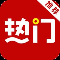 ��急借app1.0.1 安卓手�C版