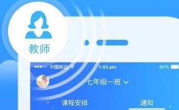 青城教育云平台