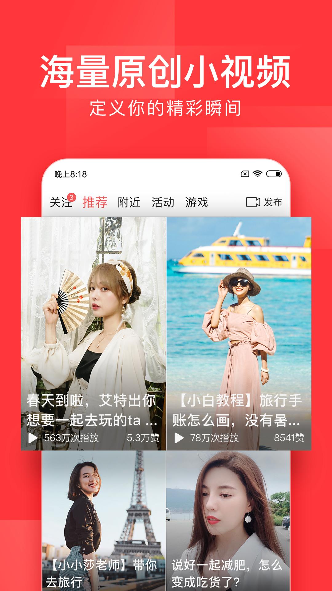 �^�l�O速版app截�D