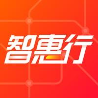 智惠行刷�app1.0.2 最新ios版