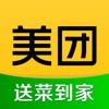 美�F外�uiPhone手�C客