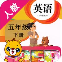 人教英�ZPEP五下app