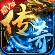 王城争霸超V版1.0 手机游戏