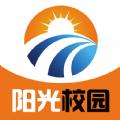 扬州阳光校园公共服务平台