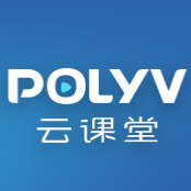 POLYV云课堂PPt教学工具