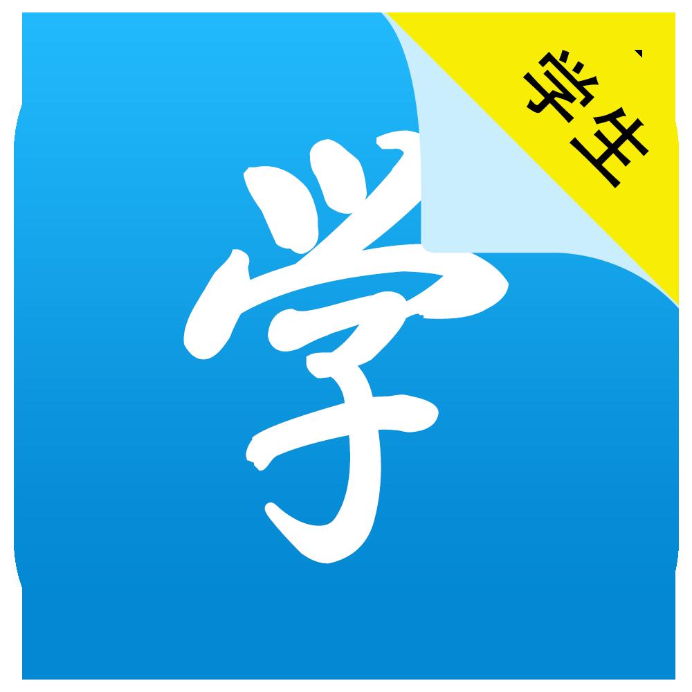 2020学帮云课堂app下载