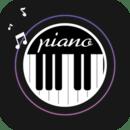 全键盘模拟钢琴2020