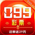 099彩票官方下载app