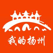 我的扬州app苹果版3.5.1 官方版
