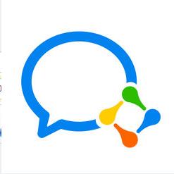 腾讯企业微信pc版