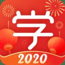 �W而思�W校app7.08.01 安卓官方版