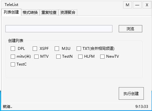 在线视频源转换工具(TeleList)截图0