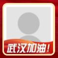 微信武�h加油�^像生成app