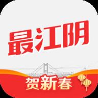 最江阴app口罩预约系统