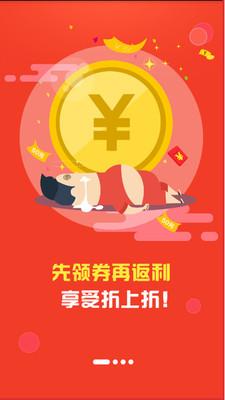拼淘秒���惠券app截�D