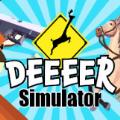 deeeer simulator游戏安卓版